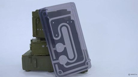 Literally shocking: Russian security forces unveil 'Taser shield'