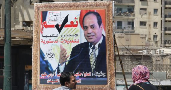 """Egypt opposition urges """"No"""" vote to extend president's term"""