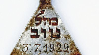 Archaeologists Unearth Pendant That May Be Linked To Anne Frank