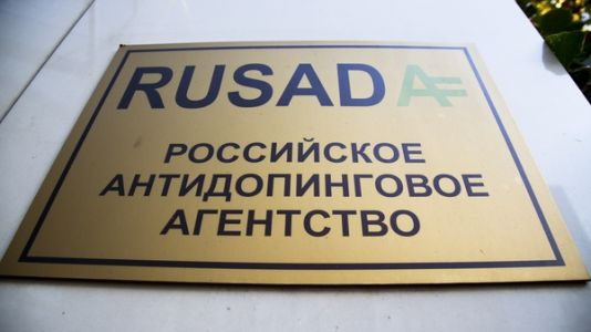World Sports Agency Reinstates Russia After Doping Scandal
