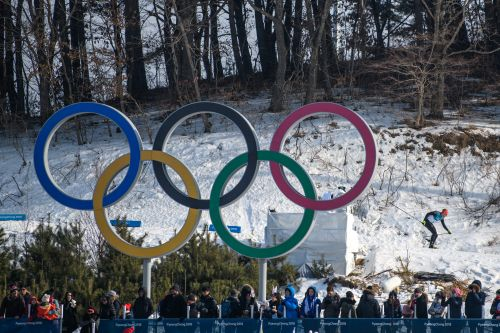 2018 Winter Olympics: What happened while you were sleeping