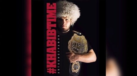 Khabib Time: UFC champ announces autobiography and Moscow book launch