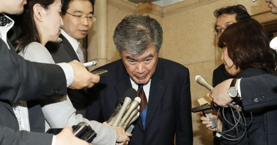 Japan finance official denies sexual misconduct allegation