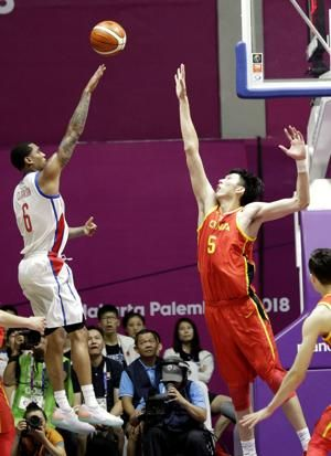 Clarkson's Philippines edged by Zhou's China at Asian Games