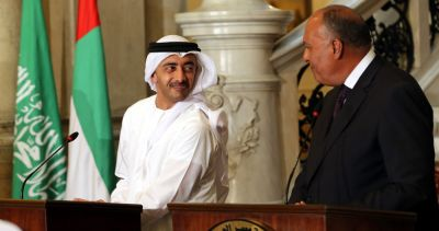 New UAE Documentary Claims Qatar Complicit in 9/11 Attacks