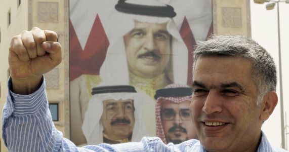 UN panel calls on Bahrain to release activist Nabeel Rajab
