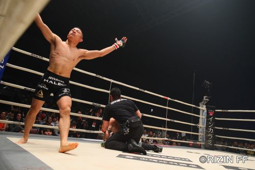 Kyoji Horiguchi highlighted on official poster for Rizin FF 14 on New Year's Eve