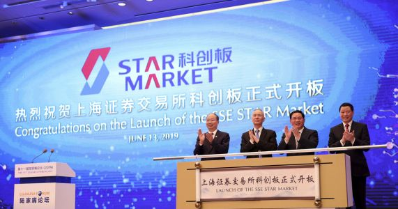 China launches STAR, tech stock market to boost industry