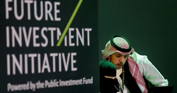 Saudi prince's future put to the test at investment forum