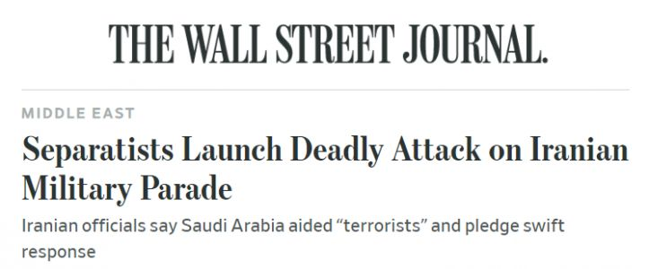 When Is Terrorism not Terrorism? Western Media Coverage of Iran Parade Attack