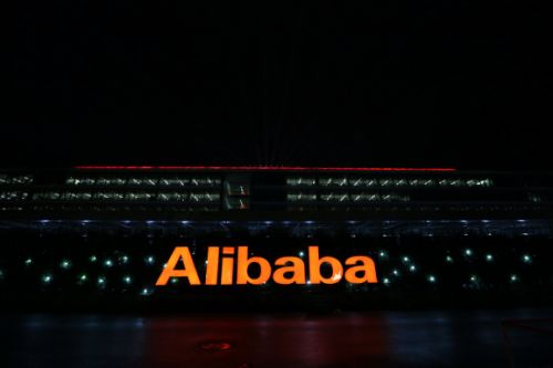 Alibaba acquires Chinese microchip maker to boost its IoT business