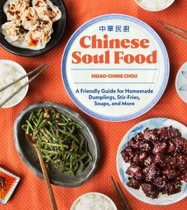 Cook this: Orange beef from Chinese Soul Food auspicious for Lunar New Year