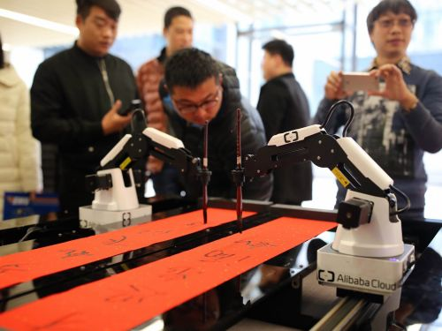 China is 'mostly world class' in artificial intelligence software, but still relies on America for the processors to run it, say Wall Street analysts