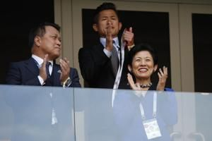 Japan princess in Russia to support team at World Cup