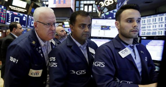 US stocks mixed in early trading; bond yields surge