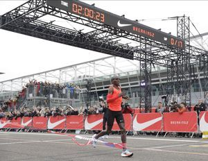 Quest for a 2-hour marathon: Testing the limits of endurance