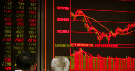 Asian stocks lower as investors watch US-NKorea tensions
