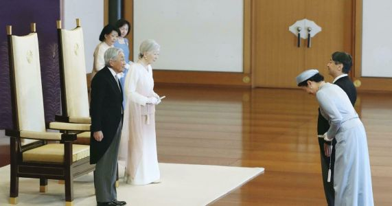 Japan's emperor marks 30th year of reign at Tokyo ceremony