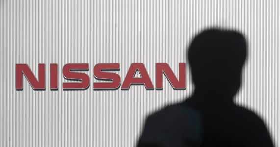 Kyodo: Nissan's Ghosn to be detained for another 10 days