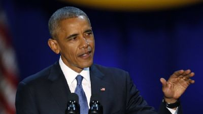 Obama to make first public appearance since leaving office in Chicago next week