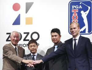 Over the moon: PGA announces new tournament in Japan