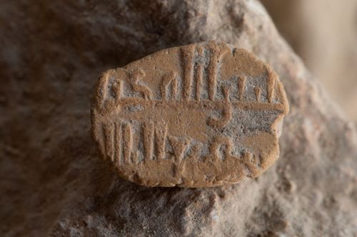 1,000-year-old Arabic amulet discovered in Jerusalem