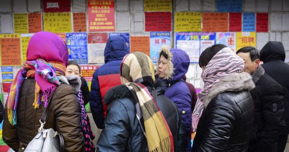 China's new policy against gender bias meets fans, sceptics