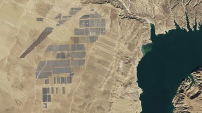 China's solar megastructure captured on camera from space