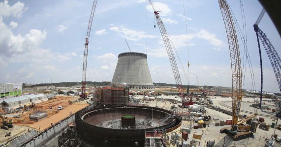 Georgia utilities to vote on continuing nuclear project