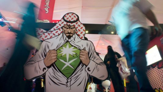 Saudi Arabia Announces Opening Of Cinemas For First Time In 35 Years